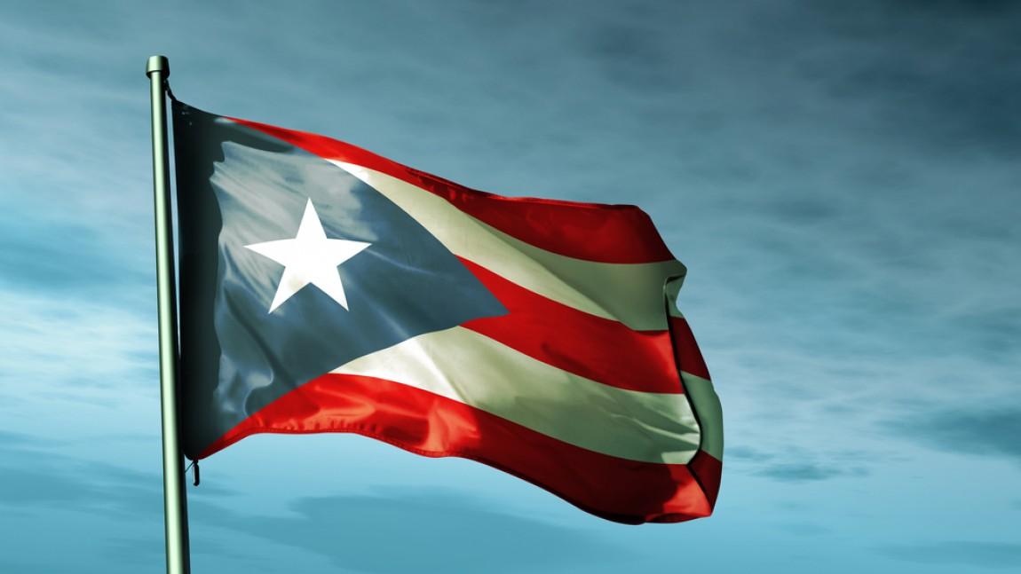 Puerto Rico Defaults on Bond Payment