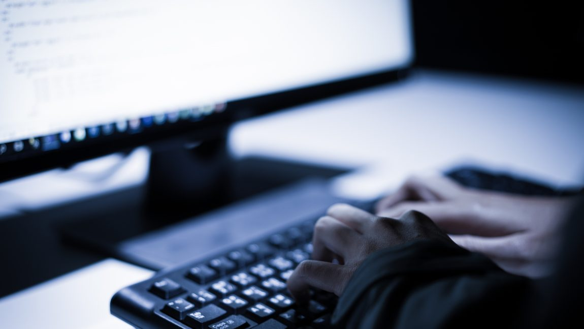 Investment Fraud is Fourth Most Common Cybercrime